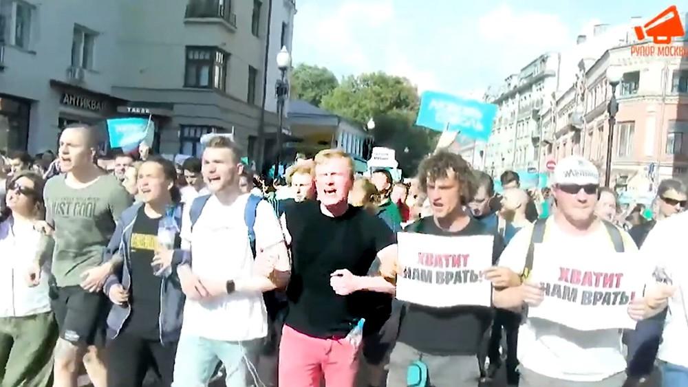 Уличные протесты во время несогласованного митинга в Москве