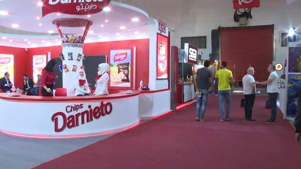 Продовольственная выставка в Дамаске