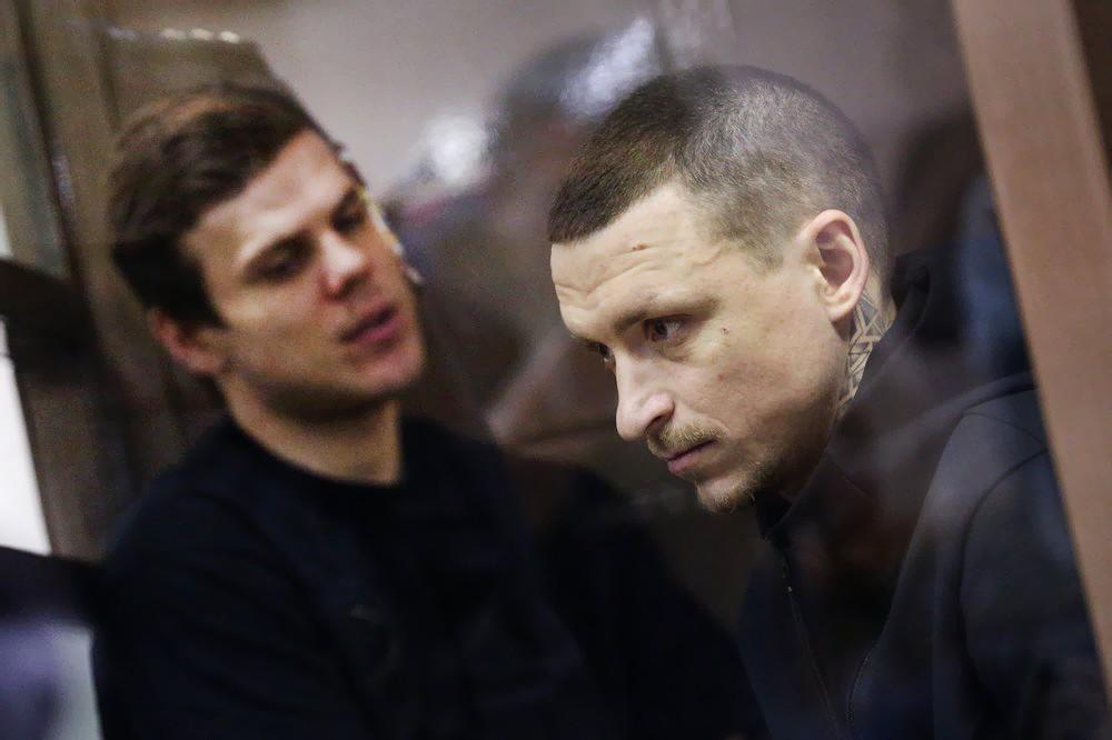 Александра Кокорина и Павла Мамаева
