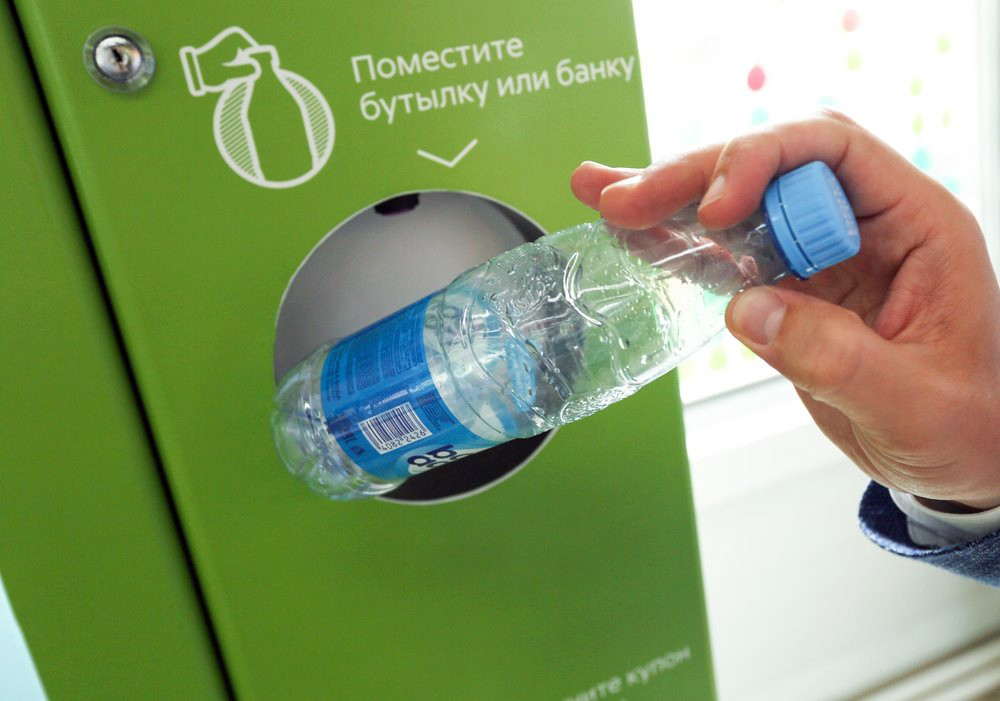 Фандоматы по сбору использованной пластиковой и алюминиевой тары