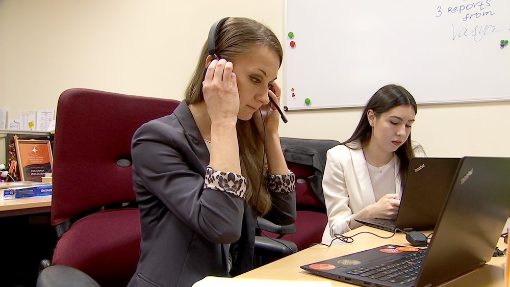 Московская служба занятости