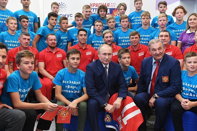 Рабочая поездка Владимира Путина в Сочи