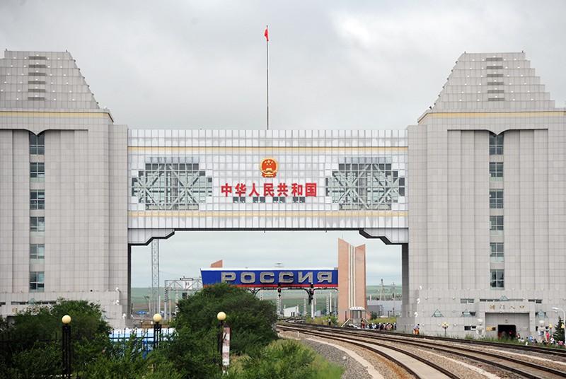 Граница России и Китая
