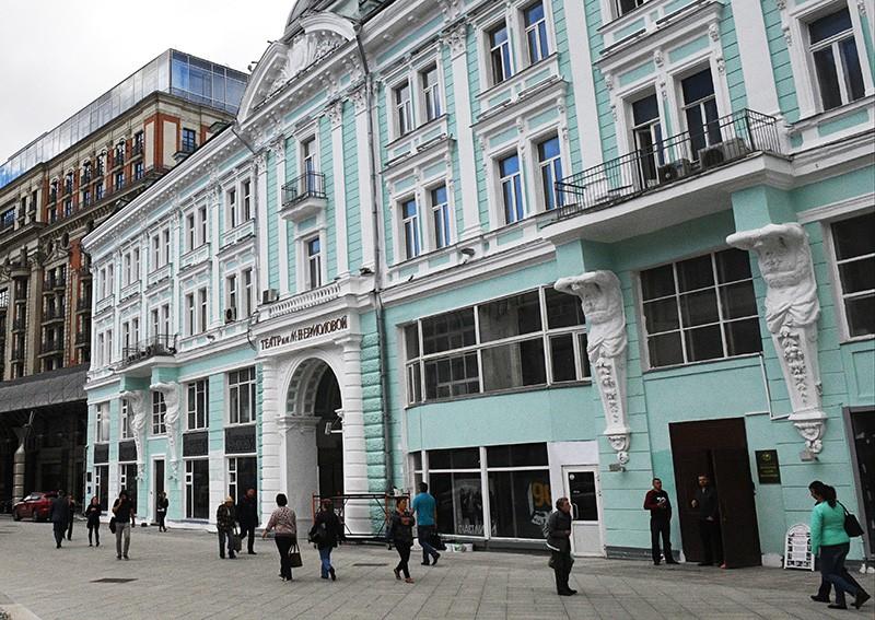 Здание Московского драматического театра имени М.Н. Ермоловой