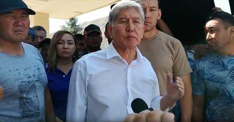 Обращение экс-президента Киргизии Алмазбека Атамбаева
