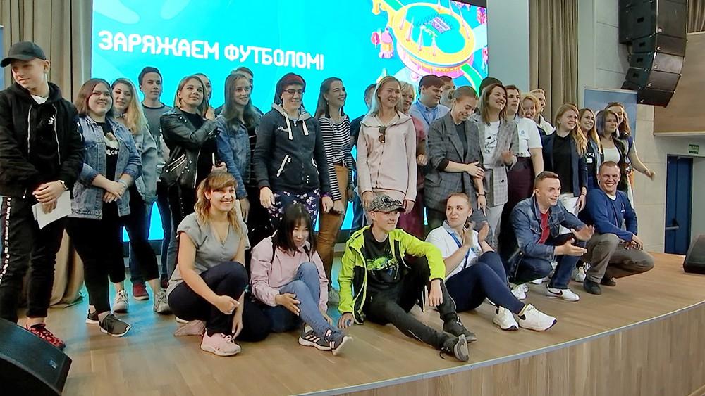 Волонтеры чемпионата Европы