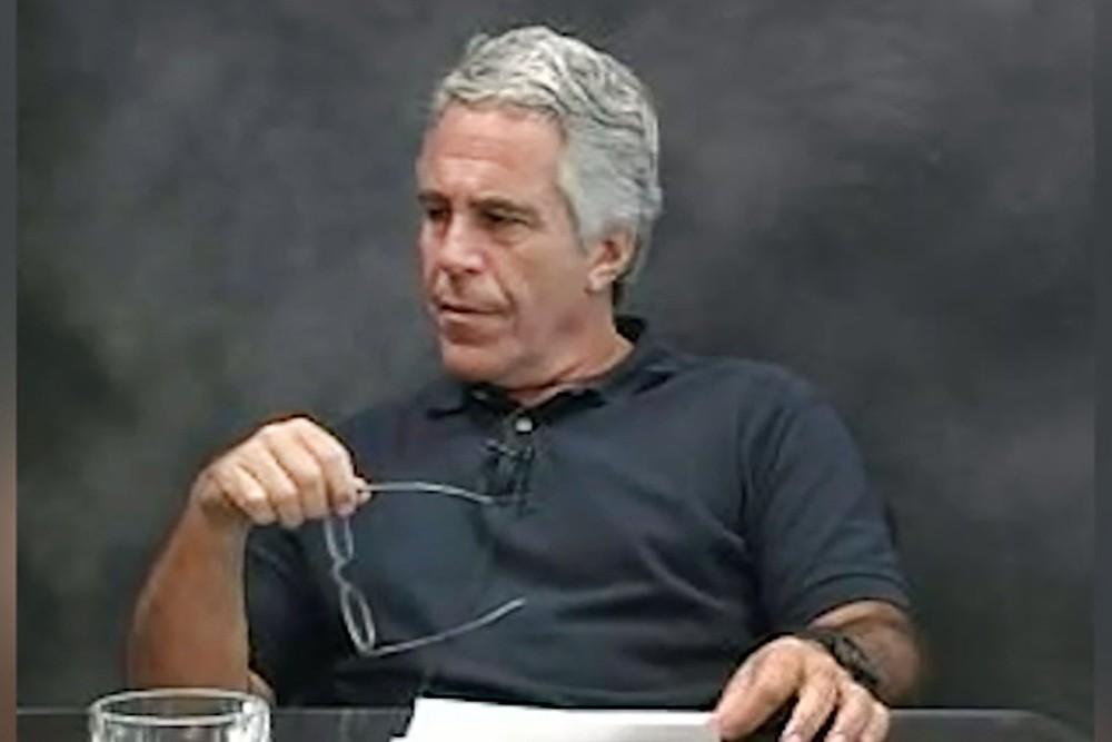 Джеффри Эпштейн