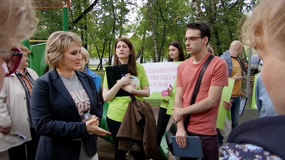 Кандидаты в депутаты Мосгордумы общаются с избирателями