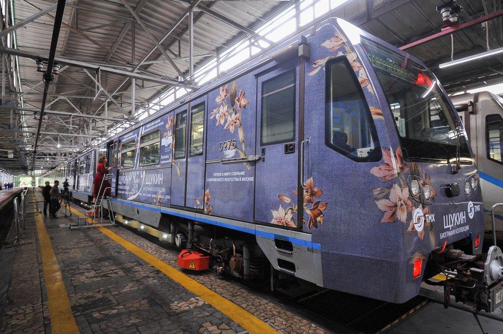 """Тематический поезд, посвященного выставке """"Щукин. Биография коллекции"""""""