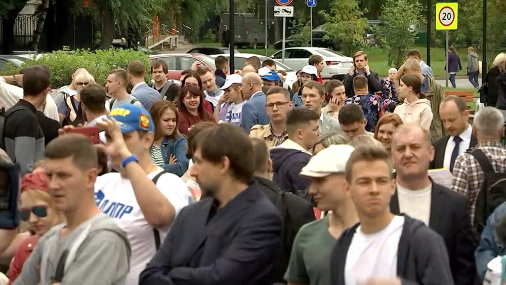 Митинг сторонников партии ЛДПР
