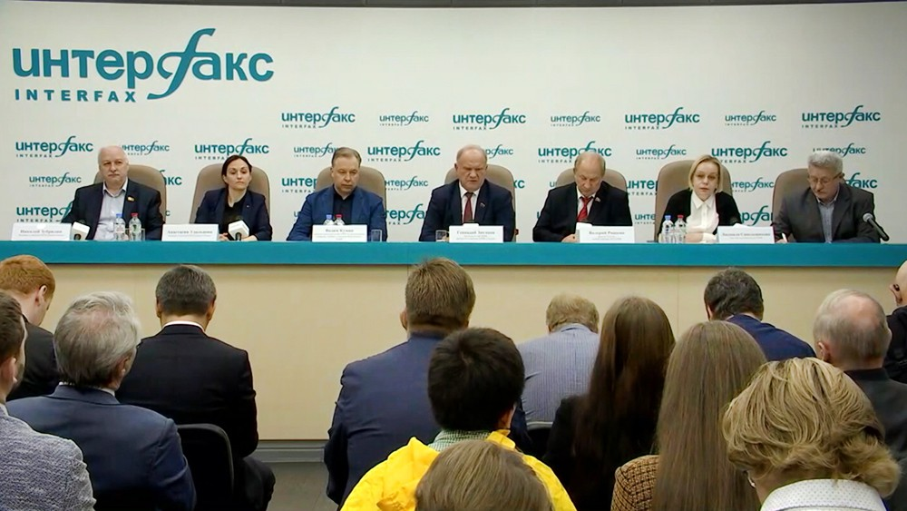 Пресс-конференция партии КПРФ