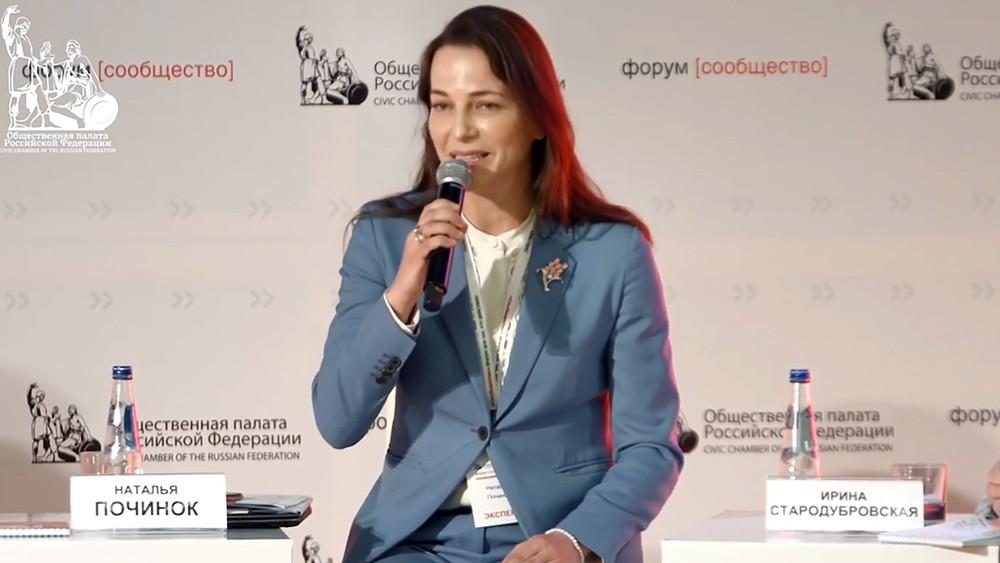 Кандидат в депутаты Мосгордумы Наталья Починок