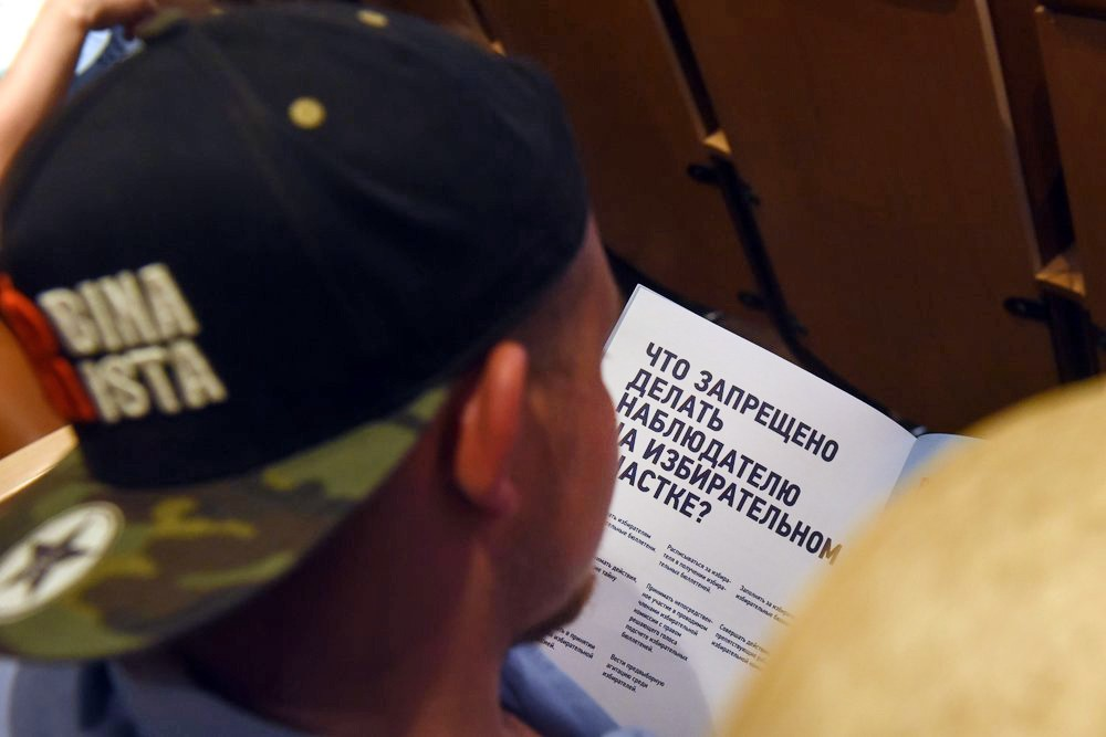 Обучение общественных наблюдателей для работы в день выборов