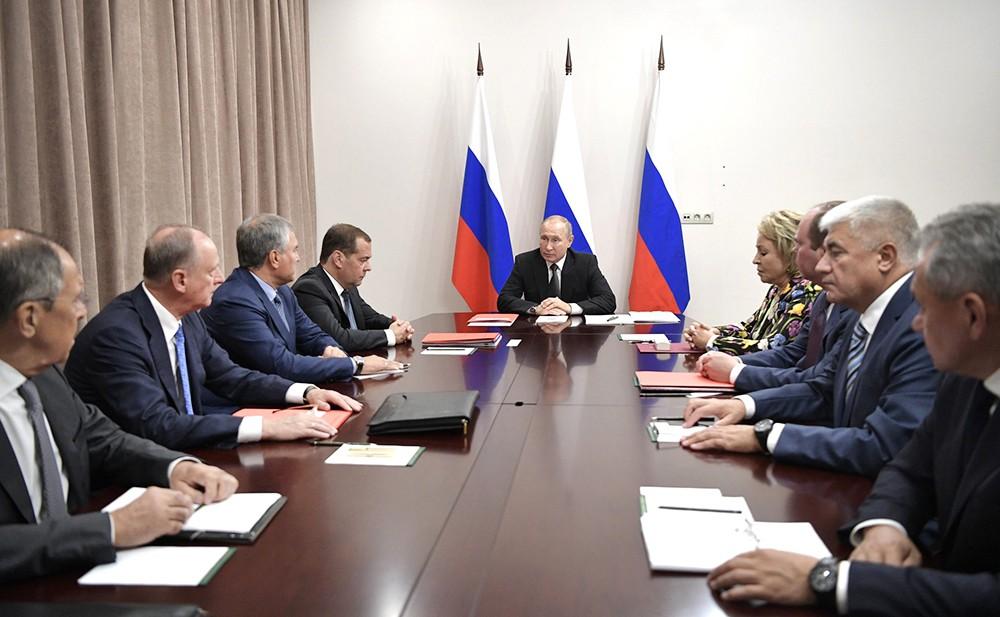Заседание Совета безопасности Российской Федерации