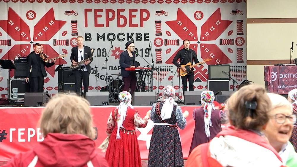 """Удмуртский национальный праздник лета """"Гербер"""""""