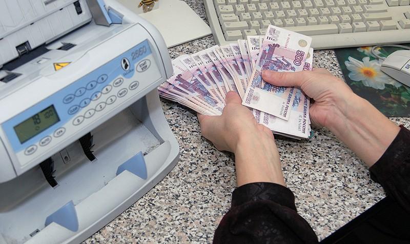 Счет денег