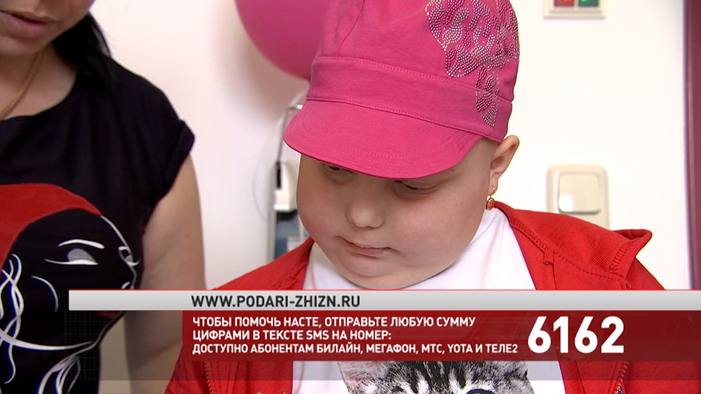 Настя Коченова