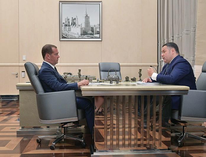 Дмитрий Медведев и губернатор Тверской области Игорь Руденя