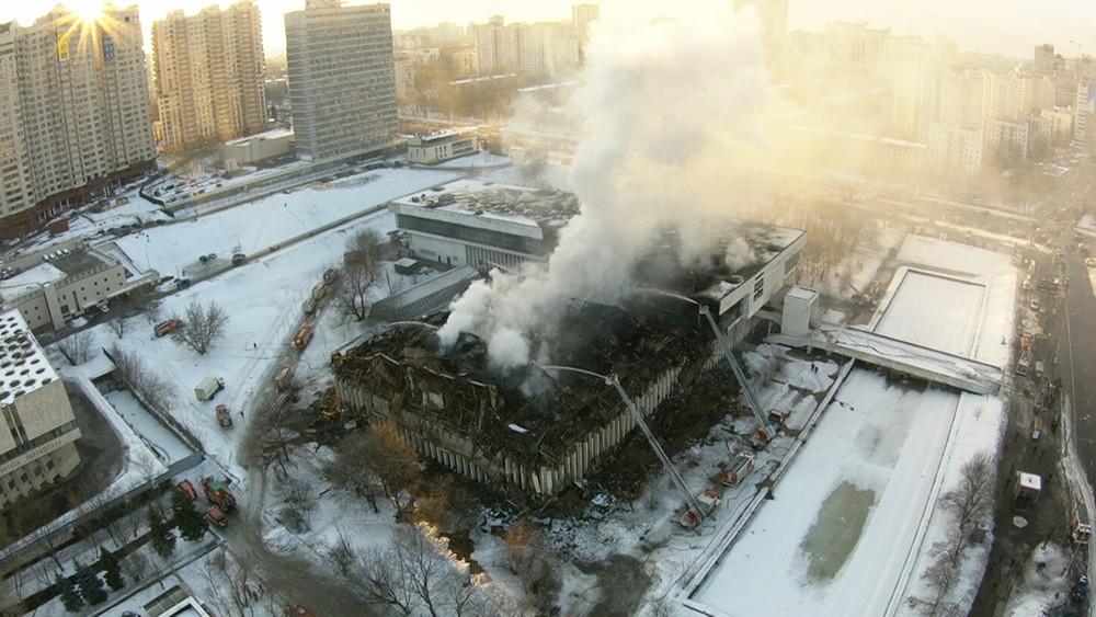 Пожар в библиотеке ИНИОН РАН