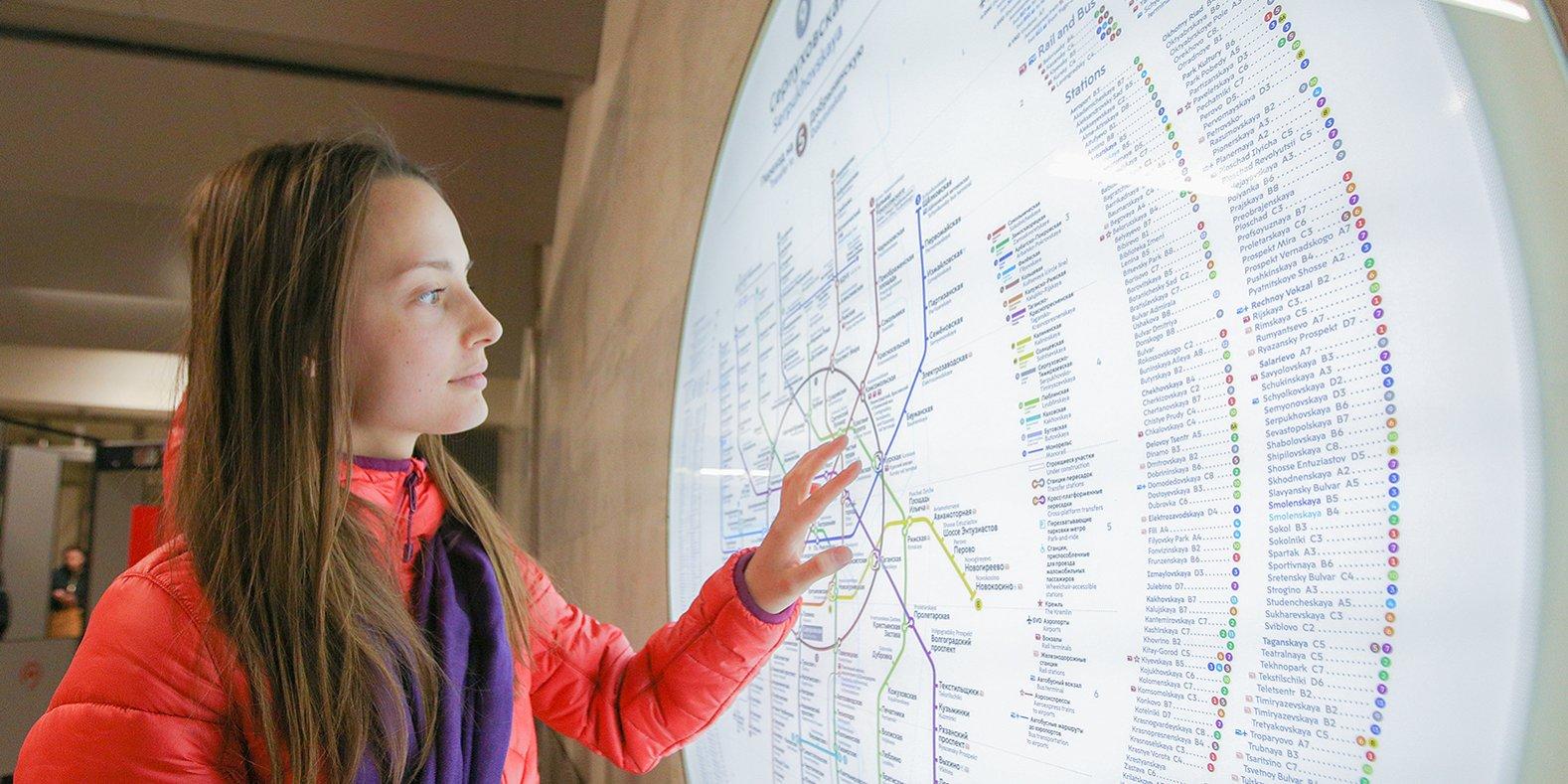 Схемы и указатели в метро обновят к запуску движения на МЦД