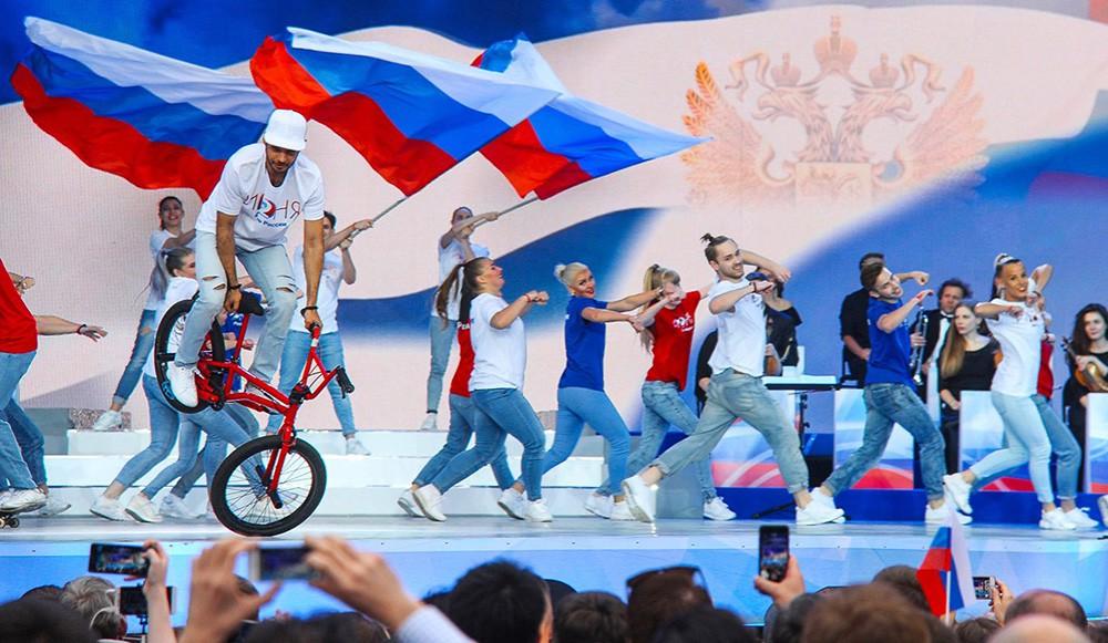 Концерт ко Дню флага России