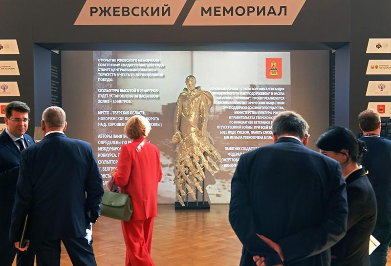 Макет Ржевского мемориала