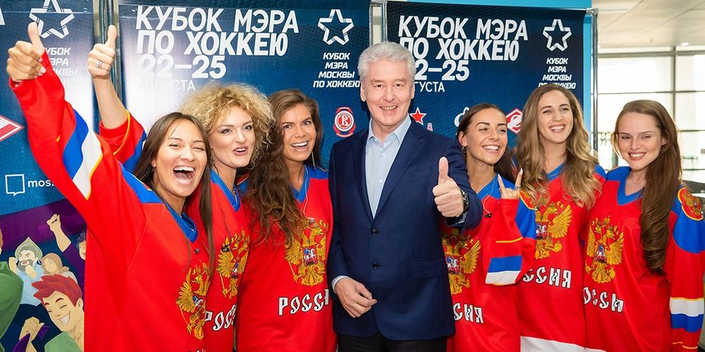 Сергей Собянин открыл Кубок мэра Москвы по хоккею