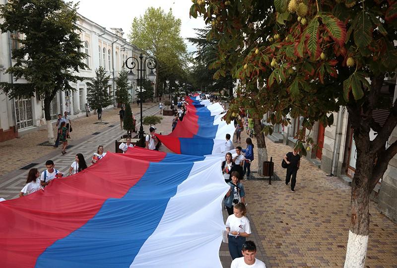 Празднования Дня флага России в Симферополе