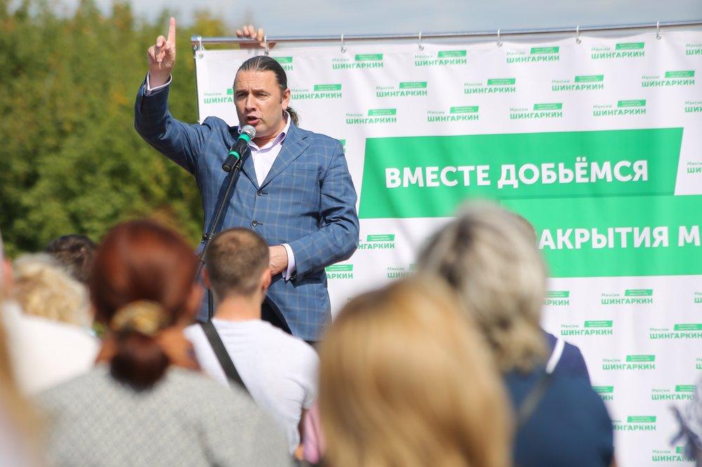 Согласованная акция за закрытие Мусоросжигательного завода №4 (МСЗ-4)