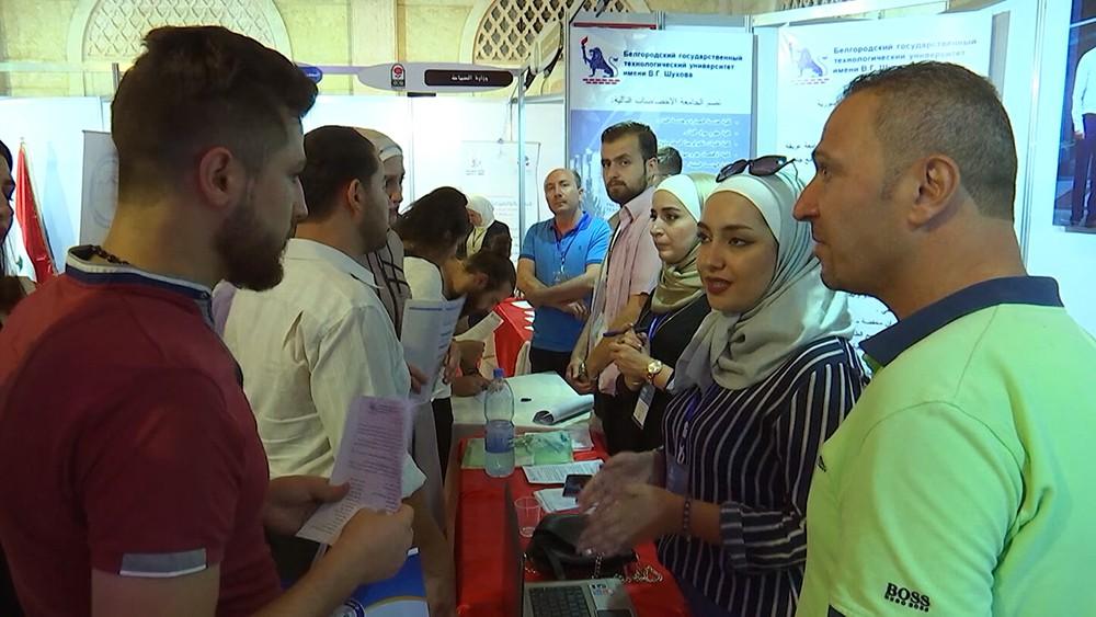 Образовательная выставка в Сирии