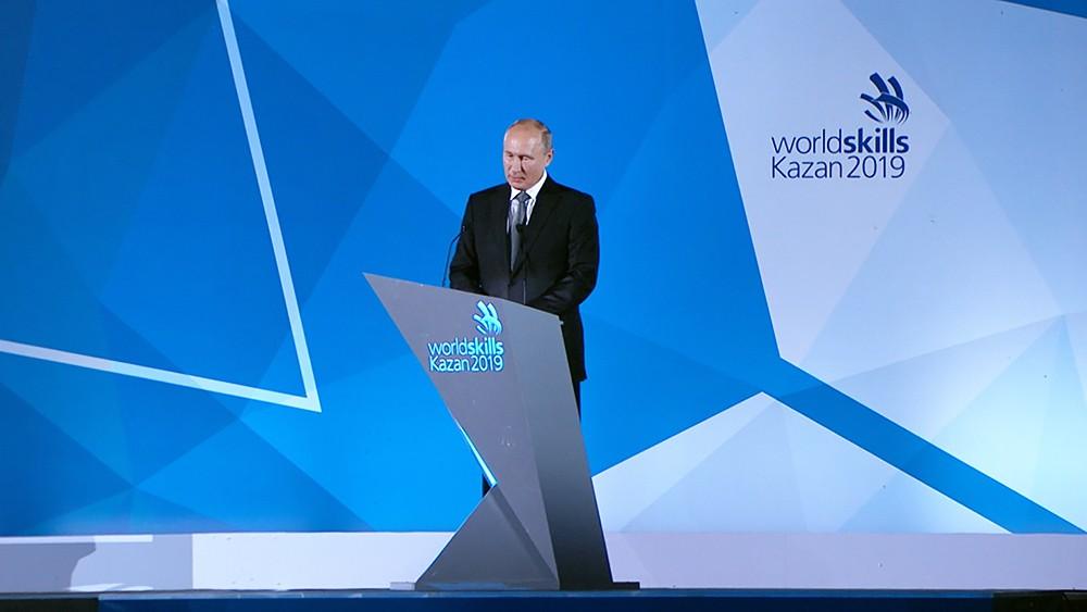 Владимир Путин на церемонии закрытия чемпионата WorldSkills