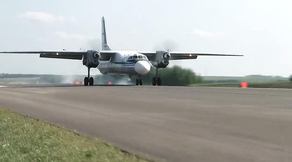 Военно-транспортный самолёт Ан-26