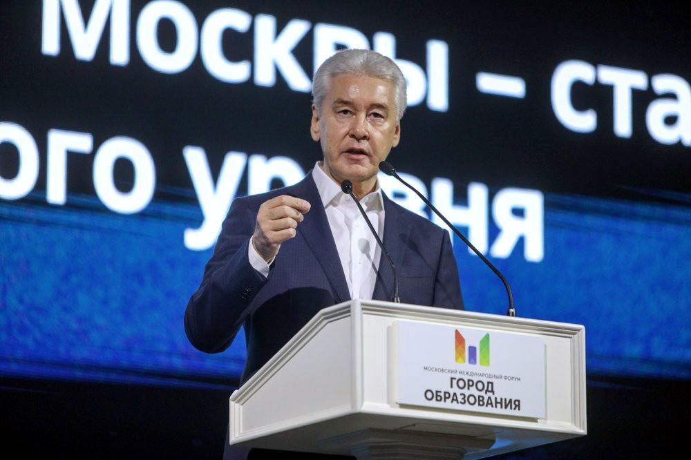 """Сергей Собянин на форуме """"Город образования"""""""