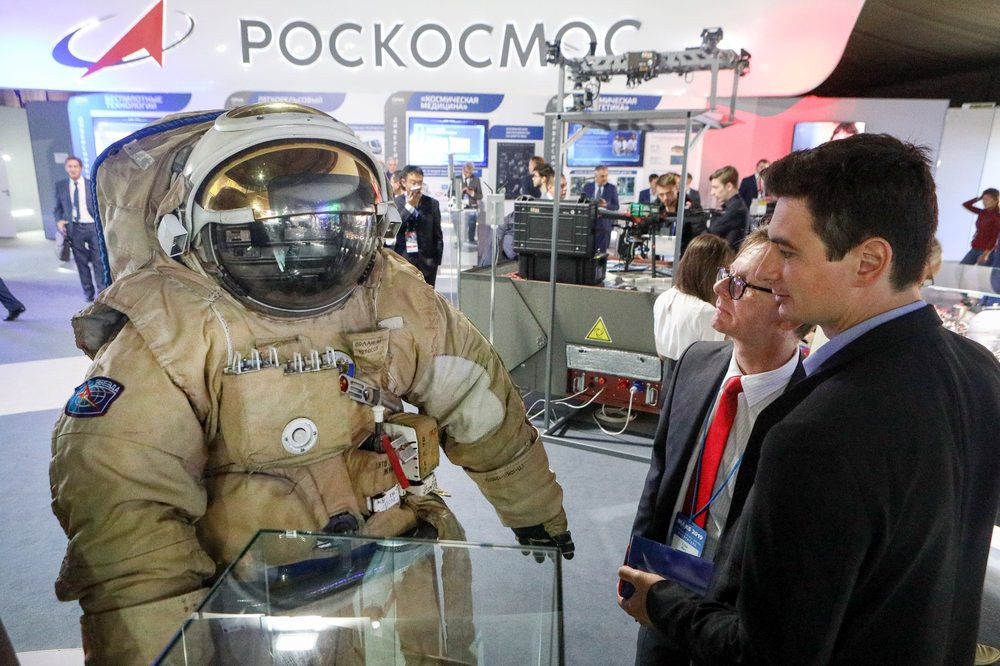 Международный авиационно-космический салон МАКС