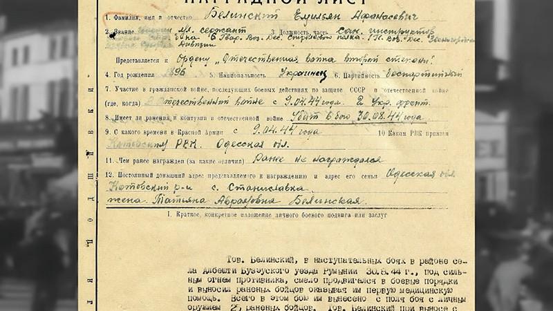 Архив о советских солдатах