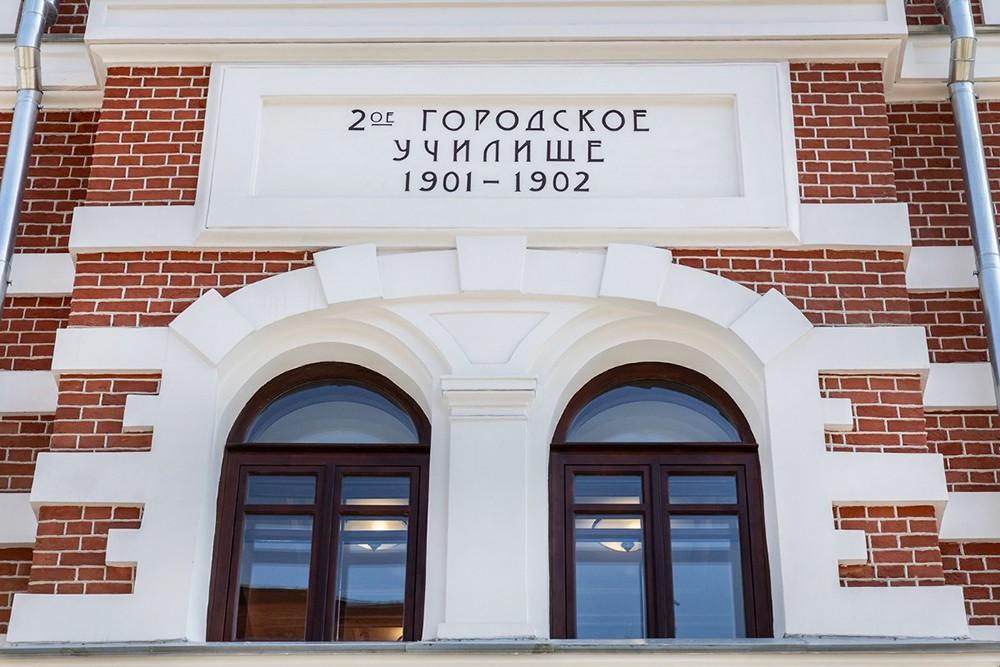 Музыкальная школа имени Р.М. Глиэра