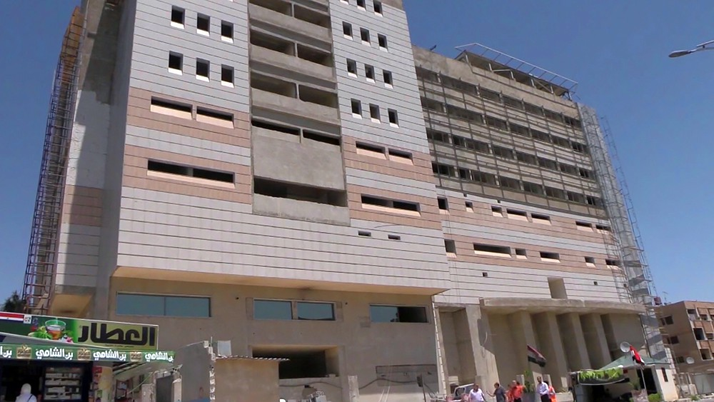 Новая больница в Сирии