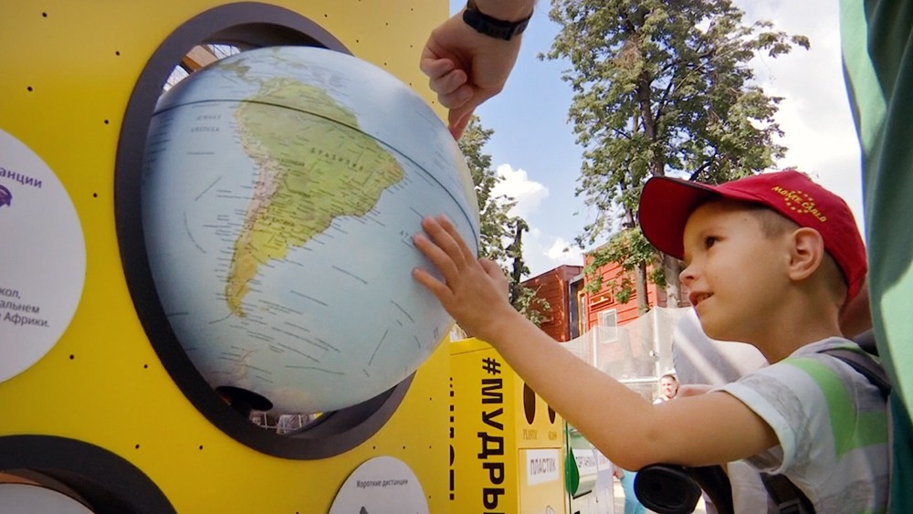 Детский зоопарк в Москве