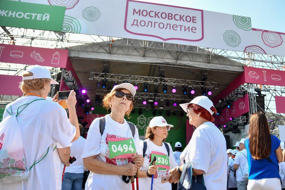 """Участники программы """"Московское долголетие"""""""
