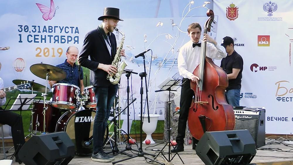 "Фестиваль ""Бабушкин сад"" в Туле"
