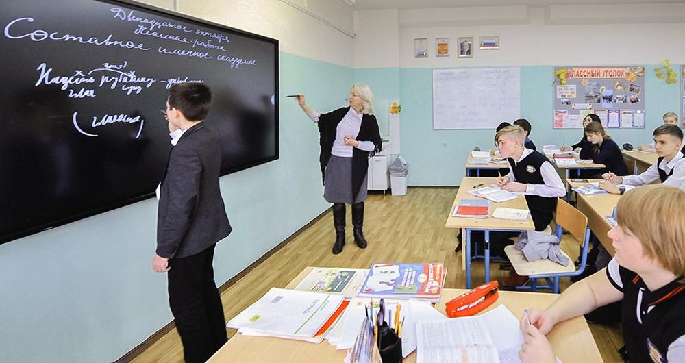Учительница ведет урок
