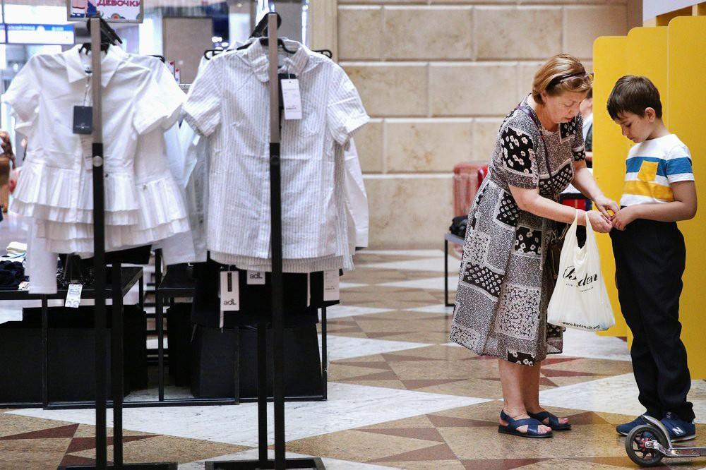 Покупка школьной формы