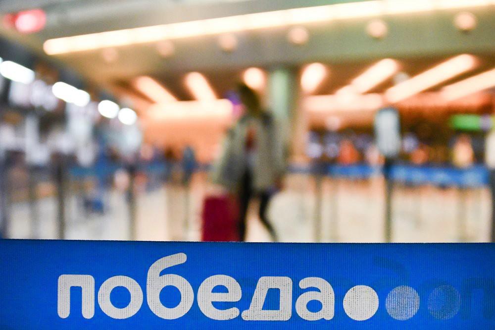 """Стойка регистрации авиакомпании """"Победа"""""""