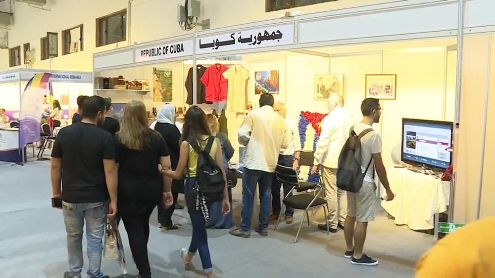Выставка в Сирии
