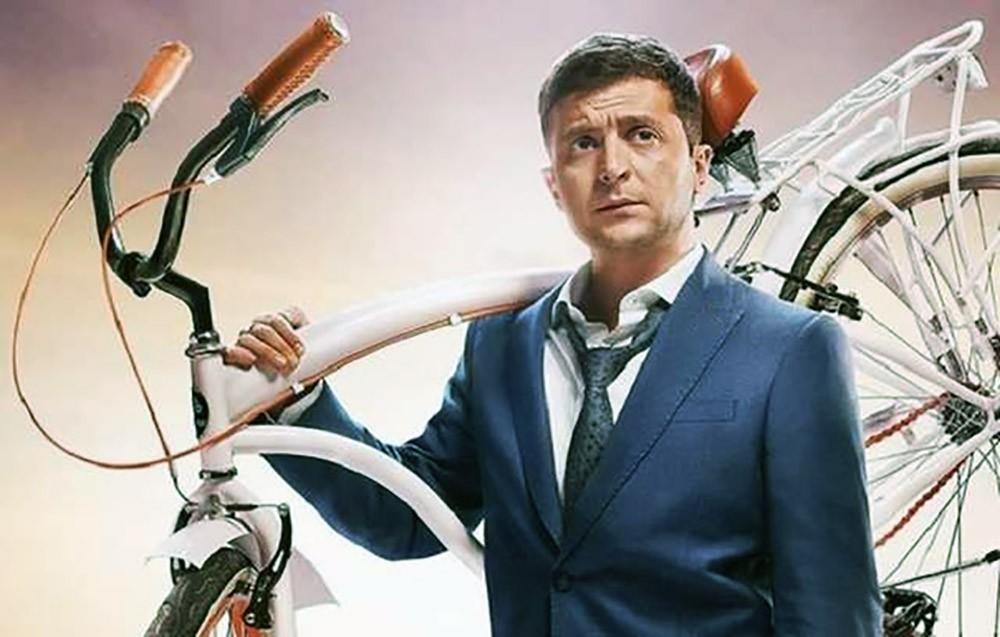 Владимир Зеленский с велосипедом
