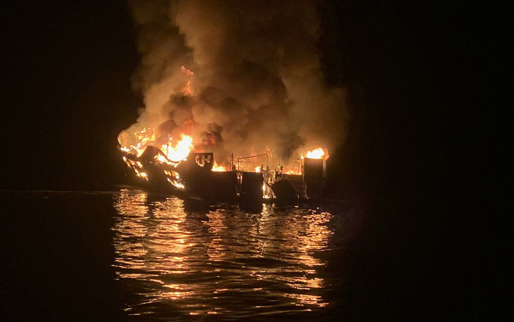 Пожар на американском судне