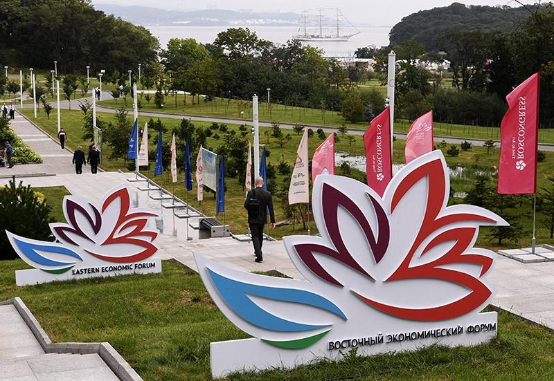 На площадке V Восточного экономического форума во Владивостоке