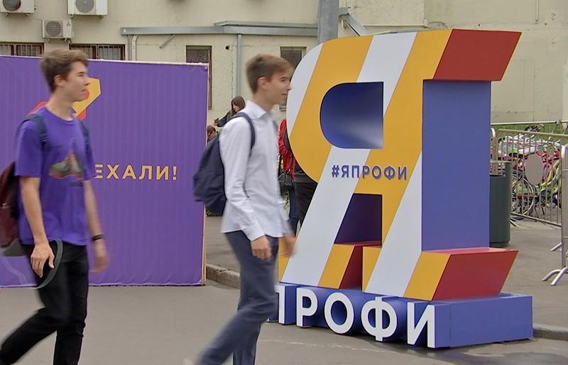 """Студенческая олимпиада """"Я - профессионал"""""""