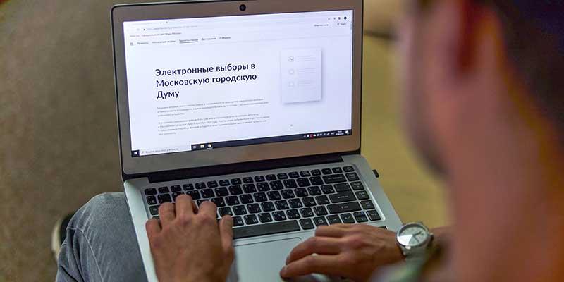 Проверка системы электронного голосования