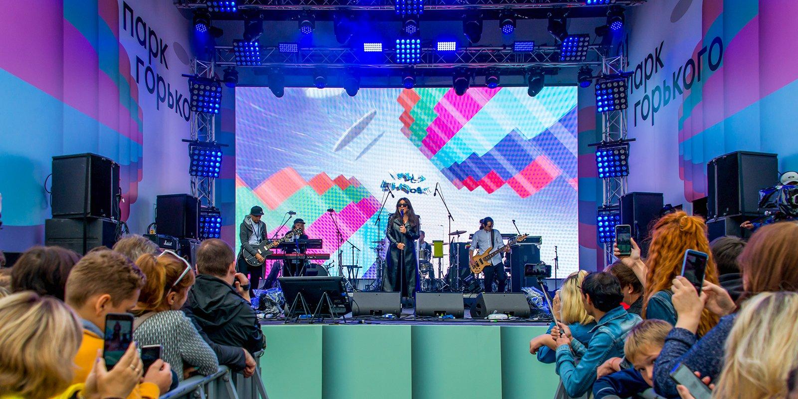 Посетить фестивали в Парке Горького
